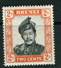 BRUNEI; 1952 early Sultan issue fine Mint MNH 2c. value