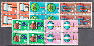 Papua New Guinea 1967 Higher Education set in blocks of four MNH
