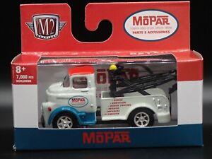2020 M2 MACHINES 1957 DODGE COE TOW TRUCK MOPAR AUTO THENTICS R61 20-63 1:64