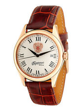 Russian Mens President Automatic Steel Watch SLAVA 1493931 Putin Путин Президент