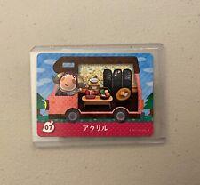Stella #07 *Authentic* Animal Crossing Amiibo Card | NEW | JPN Version |