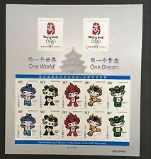 PRC China 2005-28M Summer Olympic-Mascots with Emblems. Sc#3465. MNH