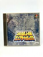 Sony PS1 Playstation - Super Robot Taisen Complete Box VERSIÓN JAPÓN +SPINE CARD