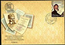 1260 SERBIA 2018 - Vuk Stefanovic Karadzic - Serbian Dictionary - FDC