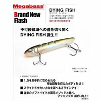 Megabass Lure DYING FISH GG Dying Black Shad F/S from JAPAN