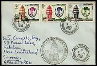 Kambodscha Khmere 1961 Unabhängigkeit 127-129 aus Block 21 FDC nach England / 27