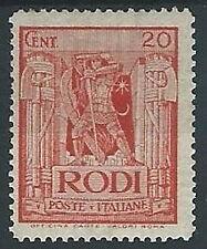 1932 EGEO PITTORICA 20 CENT MH * - ED205