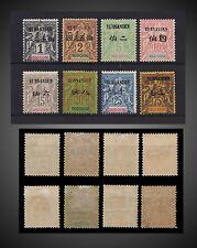 1903 -1904 FRENCH OFFICES CHINA YUNAN FU YUNAN SEN KUNMING 昆明 LOT MINT HINGED