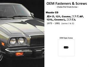Quality OEM Fasteners; Choke-Pull Knob Screw (Rx5, Rx-5, Cosmo, 121, 121L)
