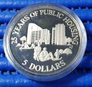 1985 Singapore 25 Years of Public Housing Commemorative $5 Silver Proof Coin