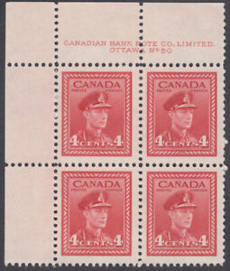 Canada - #254 King George VI War Issue Plate Block #50 - MNH