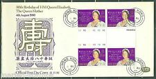 HONG KONG 1980 QUEEN MOTHER GUTTER BLOCK SET  FIRST DAY COVER