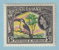 BRITISH GUIANA 265  MINT HINGED OG * NO FAULTS EXTRA FINE!