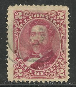 U.S. Possessions Hawaii stamp scott 43 - 2 cents issue of 1886 - #8