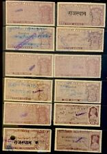 D6/31 India Indian Stamp Revenue Court Fee 12 UNH Fresh Clean A Great Collection