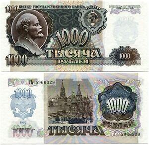 Russia 1000 Rubles 1992 UNC