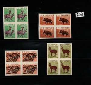 /// 4X ALBANIA - MNH - IMPERF - WILD ANIMALS - DEERS - LYNX - NATURE