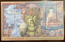 INDIA MINIATURE SHEET - 2550 YEARS OF MAHAPARINIRVANA OF THE BUDDHA 2007 MNH