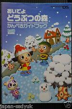 JAPAN Animal Crossing Wild World Oideyo Doubutsu no Mori Kanpeki Guide Book