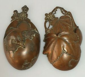A Pair Of Rare Meiji Period Shakudo Metal Wall Pockets/Vases. Signed.