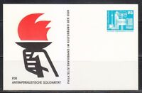 Germany DDR mint post card postkarte Antiimperialistische Solidaritat