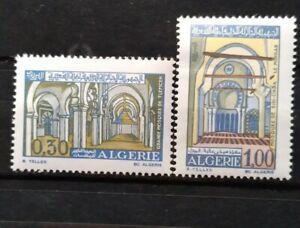 Algeria 1970 Mosques MNH SET