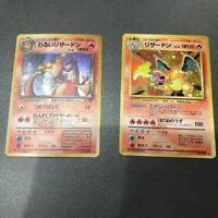 Set Of 2 Pokémon Card The Old Back Charizard Bad Charizard Japan Glitter Rare