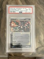 Japanese CHARIZARD GOLD STAR Ex Dragon Frontiers Mint NM PSA BGS FIRST EDITION