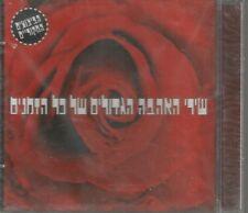 RARE ISRAEL CD HED ARZI 2002 DOLLY PARTON NILSSON DAVE STEWART DIONNE WARWICK ++
