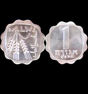Error Coin Israel 1 Agora Inverted Mistake Rare Old Aluminum Old Israeli 1963