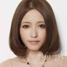 Yu-a - You Are My Love [New CD] Japan - Import