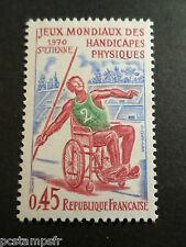 FRANCE - 1970 - timbre 1649, Sport, Jeux, neuf**