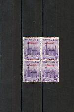 Egypt 1954 Sultan Hassan 35m Block Palestine Varieties MNH Nile Post P50d & P50e