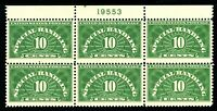 USAstamps Unused FVF US Special Handling Plate Block Scott QE1 OG MNH, MLH, MHR