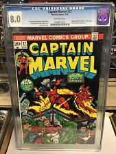 Captain Marvel #27 July 1973