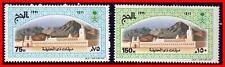 SAUDI ARABIA 1991 PILGRIMAGE TO MECCA  SC#1147-48 MNH  RELIGION    SA-AL
