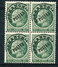 STAMP / TIMBRE FRANCE PREOBLITERE NEUF N° 89 ** BLOC DE 4 / TYPE CERES