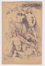More details for judaica dreyfus affaire 'l'appel supreme' orens jewish postcard 1902 - j1151