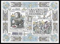 Bloc Feuillet 2016 N°F5067 Timbres - Les Grandes Heures de l'Histoire de France
