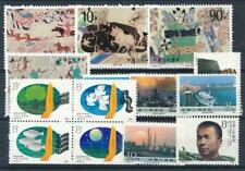 [328584] China good lot of stamps very fine MNH