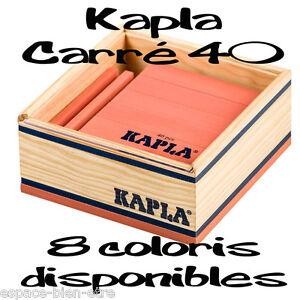 Kapla Carré 40 (8 coloris au choix) Jeu de construction en bois