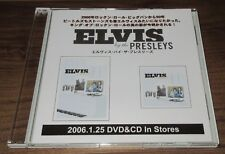 ELVIS PRESLEY Japan PROMO ONLY 24 track CD acetate OFFICIAL By The Presleys RARE