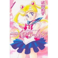 Sailor Moon #1 latest ver Manga Japanese / Naoko Takeuchi