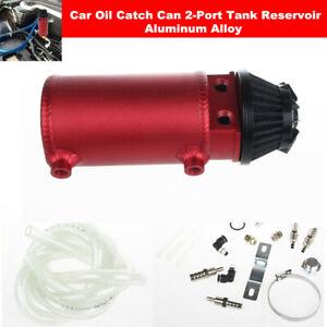Aluminum Car Oil Catch Can Pot 2-Port Tank Reservoir w/ Filter Protect Engine