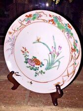 """Antique Vintage Chinese Dragonfly Iris Spider Mums Flower Garden Plate w Stan 8"""""""