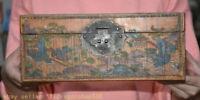 Boîte à assiettes en bois laqué de 11,8 po, Chine ancienne