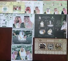 Saudi Arabia 2015 Full Year Set Of Stamps And Minisheets