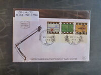 1979 ISRAEL HAPOEL GAMES SET OF 3 STAMPS W/- TAB FIRST DAY COVER