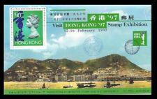 Hong Kong 1996 '97 Stamp Exhibition S/S Sc# 743 NH