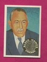 1987 HALL OF FAME HAWKS MAJ F MCLAUGHLIN  ELECTED 1963 MINT CARD (INV#6627)